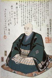 歌川 広重(出典:ウィキメディア・コモンズ)パブリック・ドメイン