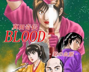 BLOOD_h2